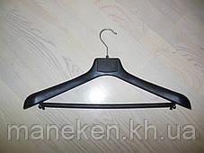 Вешалка-плечики широкие 45/5 УПМ, фото 2