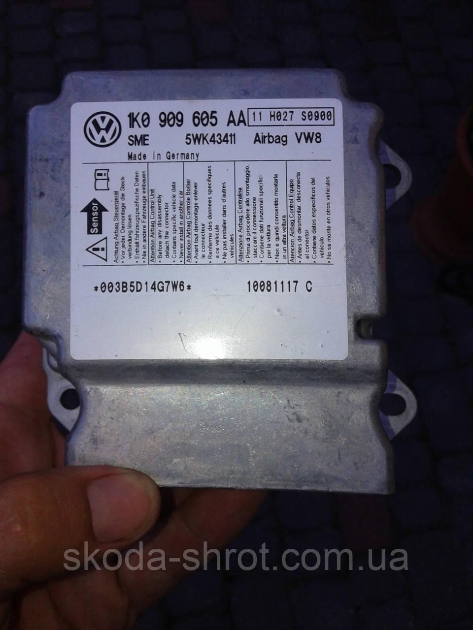 Блок управления аирбегом 1K0 909 605 AA, датчик airbag Шкода октавия А5