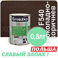Sniezka SUPERMAL Шоколадная F540 Без Запаха масляно-фталевая 0,8лт