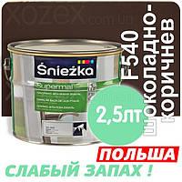 Sniezka SUPERMAL Шоколадная F540 Без Запаха масляно-фталевая 2,5лт