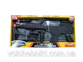 Автомат игрушечный 0310 Combat