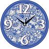 """Настенные часы 300Х300Х45мм """"Морозный узор"""" [Пластик, Под стеклом]"""