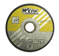 Круг отрезной Werk 115х1,2х22.2 мм