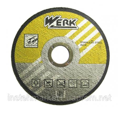 Круг отрезной Werk 125х1,0х22.2 мм, фото 2