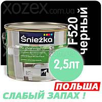 Sniezka SUPERMAL Черная F520 Без Запаха масляно-фталевая 2,5лт