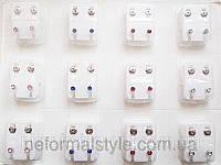 Серьги для первичного прокола ушей (набор 12 пар) цветные кристаллы.