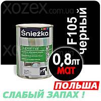 Sniezka SUPERMAL Черная МАТ F105 Без Запаха масляно-фталевая 0,8лт
