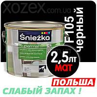 Sniezka SUPERMAL Черная МАТ F105 Без Запаха масляно-фталевая 2,5лт
