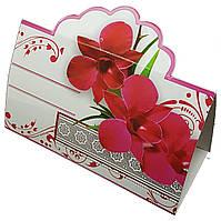 Рассадочные карточки (Банкетки) №6