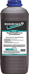 Антиплесень Hormusend HLV-44, 1 л.