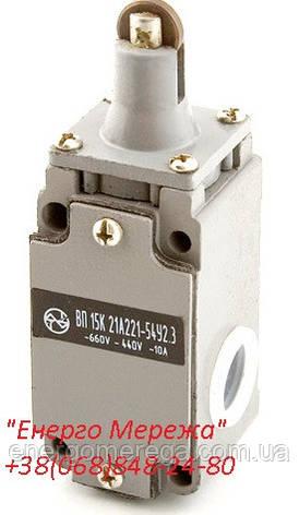 Выключатель ВП 15К-221              , фото 2