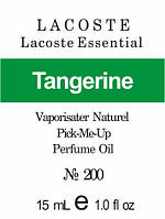 Масляные духи парфюмерное масло Essential Lacoste для мужчин