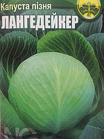 "Семена капусты ""Лангедейкер"" 1 грам"