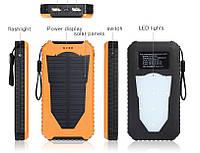 УМБ (Power Bank)  DHF 10000 mAh  Солнечная батарея+фонарь