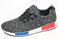 Спортивная обувь мужская.Кроссовки мужские оптом от производителя Dual YB525-1 (8пар 41-46)