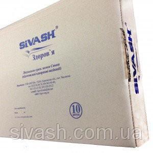 Аппликации грязевые Сиваш (10шт) с термокомпрессом  275х170 мм (2,5кг)