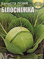 """Семена капусты """"Белоснежка""""  1 грам"""