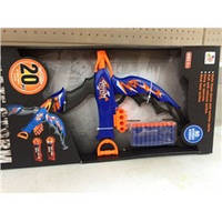 Арбалет Storm Zecong toys 7065