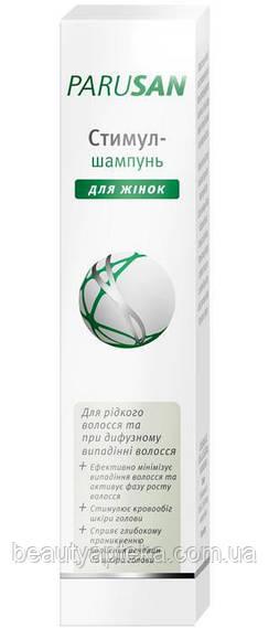 Parusan (Парусан) стимул-шампунь 200мл