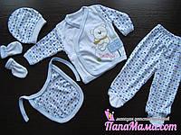 Набор одежды для новорожденного из 5 предметов