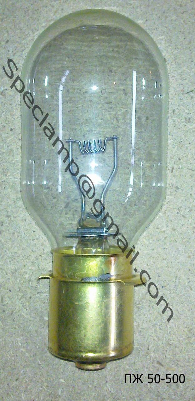 Лампа прожекторная ПЖ 75-600 P40s/41