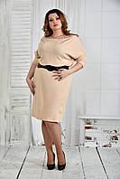 Деловое платье индивидуальный пошив ( разные цвета)