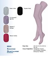 Колготки на девочку Л.Хода 104-128 р,цвета.