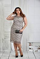 Нарядное платье индивидуальный пошив
