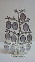 Фамильное дерево металлическое на 12 фото размер 29*19