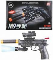 Игрушечный пистолет Combat , 0275