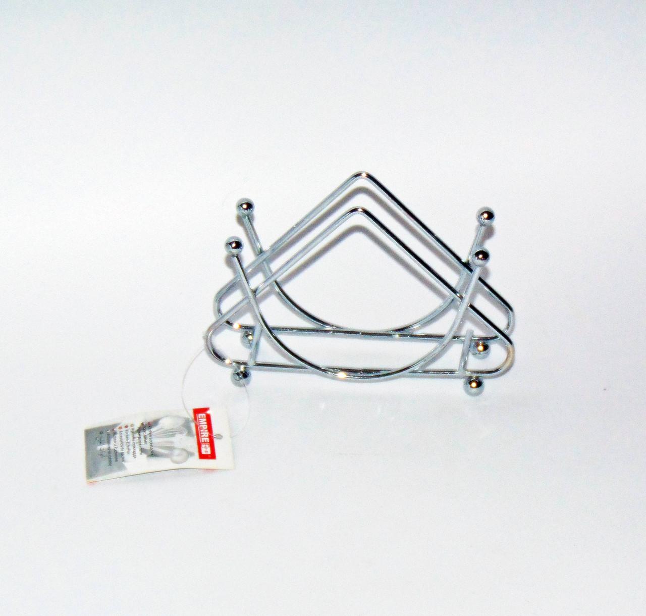 Салфетница металлическая проволочная