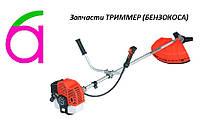 Патрубок кар-ра (коллектора) 1e 44f текстолитовый (мотокоса, бензокоса, триммер)