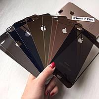 Защитное стекло для iPhone 7 7 plus