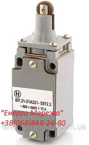 Выключатель ВП 21-221, фото 2