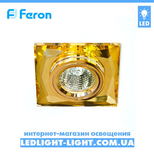 Врізний точковий світильник Feron 8150-2 скло, прозоре золото