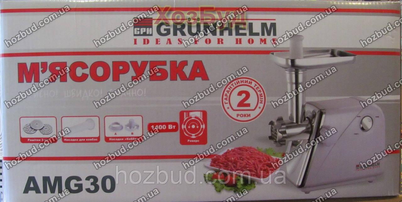 Мясорубка Grunhelm AMG 30