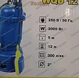 Фекальный насос Werk WQD 12, фото 2