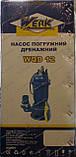 Фекальный насос Werk WQD 12, фото 3