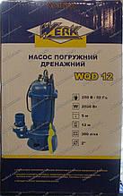 Фекальный насос Werk WQD 12