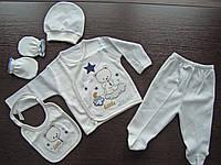 Набор для новорожденного 5 в 1