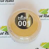 Зеркальная втирка Nice №001 ,1 грамма(золото).