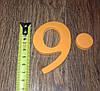 Часы интерьерные настенные с арабскими цифрами (диаметр 0,5 - 0,7 м) оранжевые матовые [Пластик], фото 4