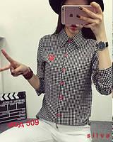 Рубашка 509нг