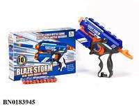 Игрушечный пистолет, стреляет мягкими пулями, 7036