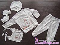 Подарочный комплект для ребенка, 5 предметов, бежевого цвета