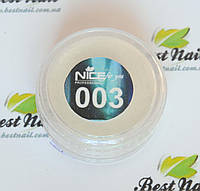 Зеркальная втирка Nice №003 ,1 грамма(зеленая).