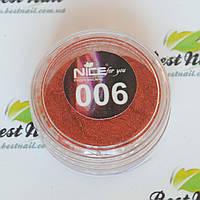 Зеркальная втирка Nice №006 ,1 грамма (красная)., фото 1