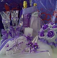 """Свадебный набор """"Нежность"""" (сиреневый): свадебные бокалы, cвечи, одежки, подушка под кольца, букет, подвязка"""