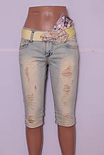 Женские джинсовые капри Guess (код 7244)