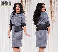 Женское платье с пиджаком,  размер 50,52,54,56. Ткань трикотаж+эко кожа стеганная  н